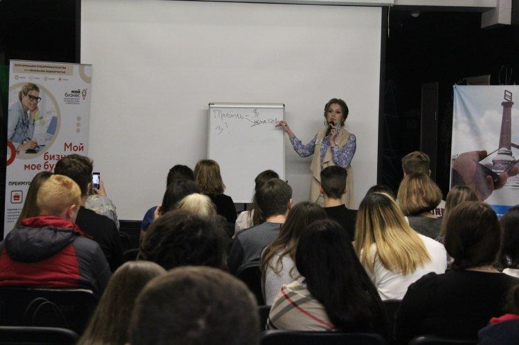 В Стерлитамаке прошла конференция #МойбизнесвSTR