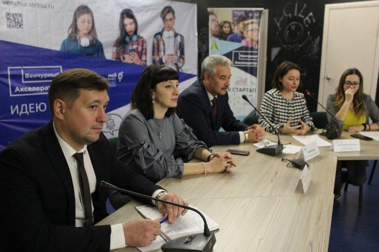 1500 будущих предпринимателей: в СФ БашГУ учат школьников делать бизнес