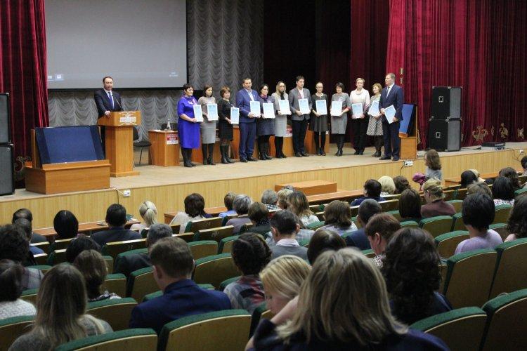 В СФ БашГУ состоялся первый Республиканский образовательный форум «К росту готов!»