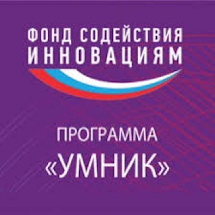 Четырнадцать студентов из Башкирии получат гранты по 500 тысяч рублей