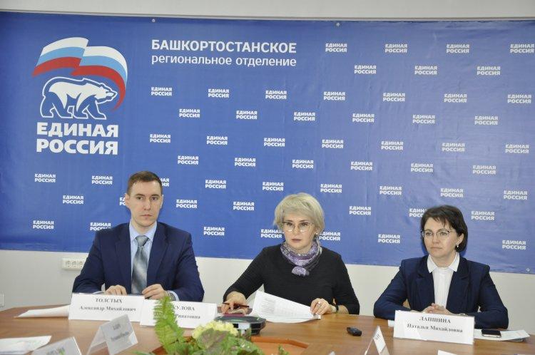 В Башкортостане в рамках нацпроекта построят два новых объекта культуры