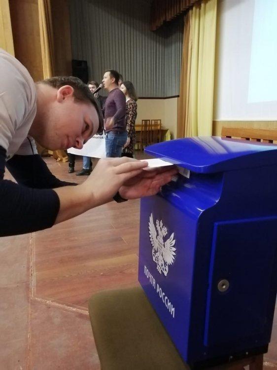 УФПС РБ: Почта России доставит в Башкирский государственный университет капсулу времени от своих студентов