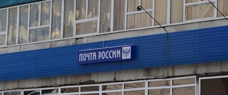 Почта России начала поиск родственников подводников из Башкирии, погибших в годы ВОВ
