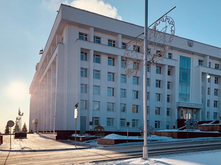 В Правительстве Башкирии отчитались о росте расходов за 2019 год