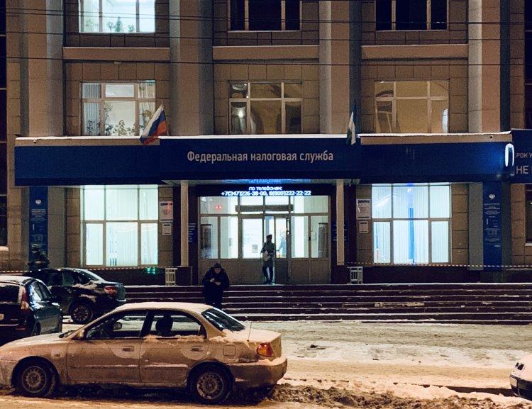 Налоговые органы Башкирии подвели итоги работы за 2019 год
