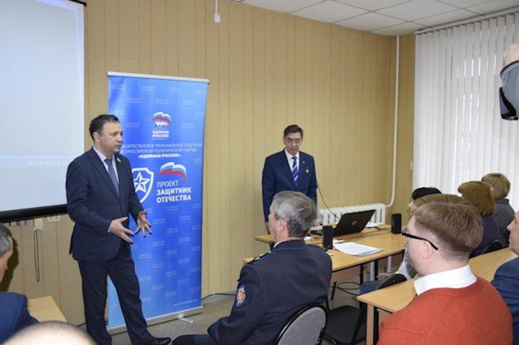 В Башкортостане стартовал первый поток обучения военно-патриотическому воспитанию