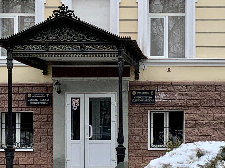 В больницах Башкирии с подозрением на коронавирус остаются 48 человек, из них 7 детей
