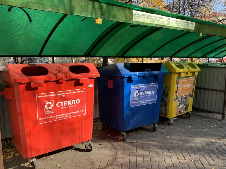 Власти Башкирии обсудили текущие вопросы «мусорной» реформы