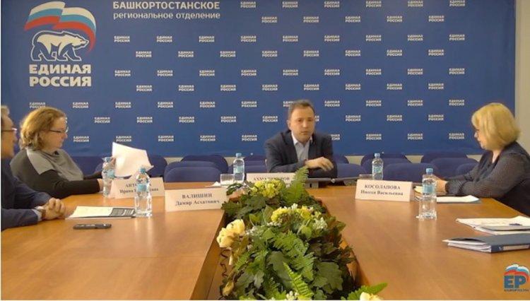 В Башкортостане дистанционное обучение доступно и в отсутствии интернета – Минобр