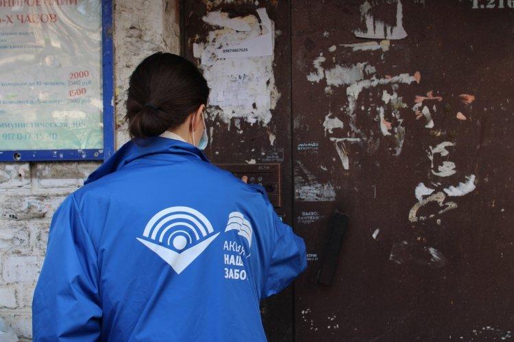 В Башкортостане ряды волонтеров проекта «Наша забота» пополняются каждый день