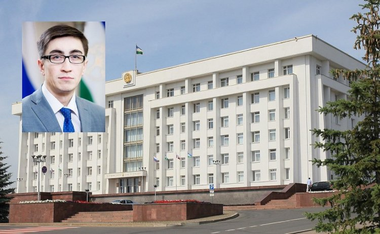 Тимур Мухаметьянов назначен помощником Главы Башкирии