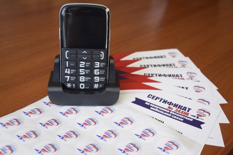 В Башкортостане ветераны-фронтовики получат мобильные телефоны