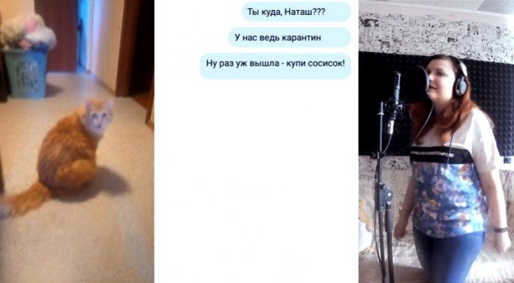 В Красноярске сочинили песню на мем «Наташа, мы все уронили»