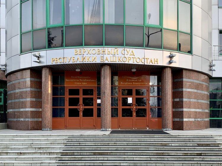 В Башкирии оправдали полицейских, обвиняемых в изнасиловании дознавательницы