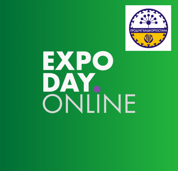 Производители из Башкортостана активно участвуют в «Экспо-Днях онлайн»