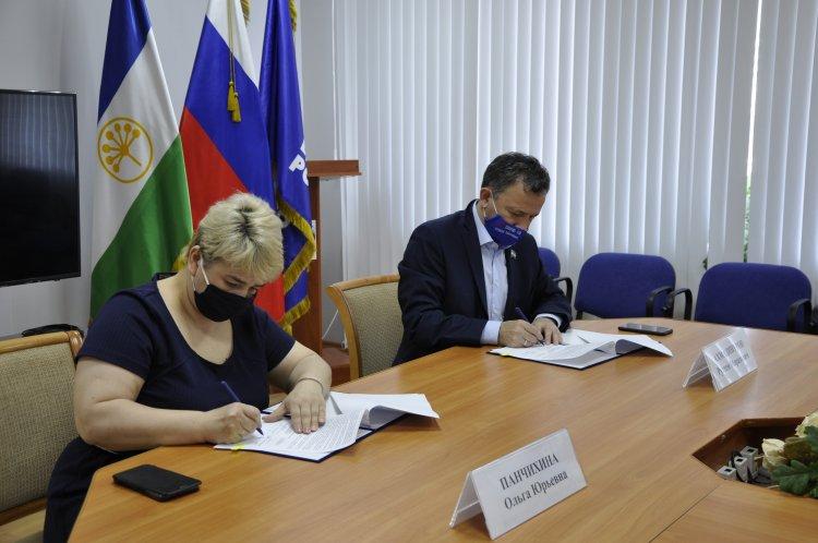 В Башкирии «Единая Россия» и Общественная палата РБ подписали соглашение в преддверии голосования