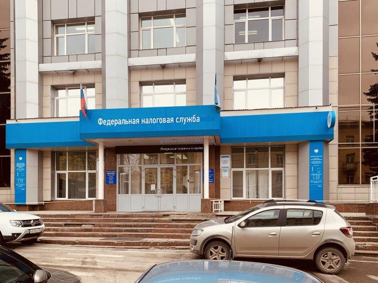 В период пандемии взаимодействовать бизнесу с налоговой помогают личные кабинеты сайта ФНС России