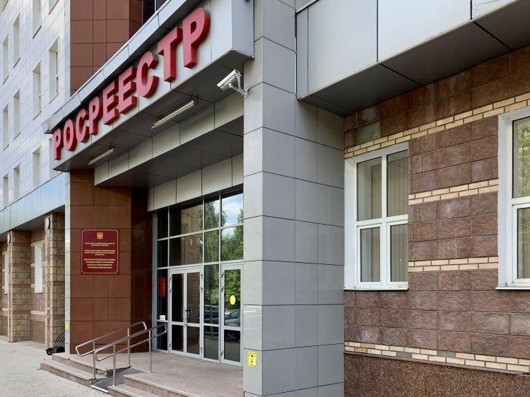 С 25 июня жители Башкирии смогут оформить недвижимость в электронном виде на портале Росреестра