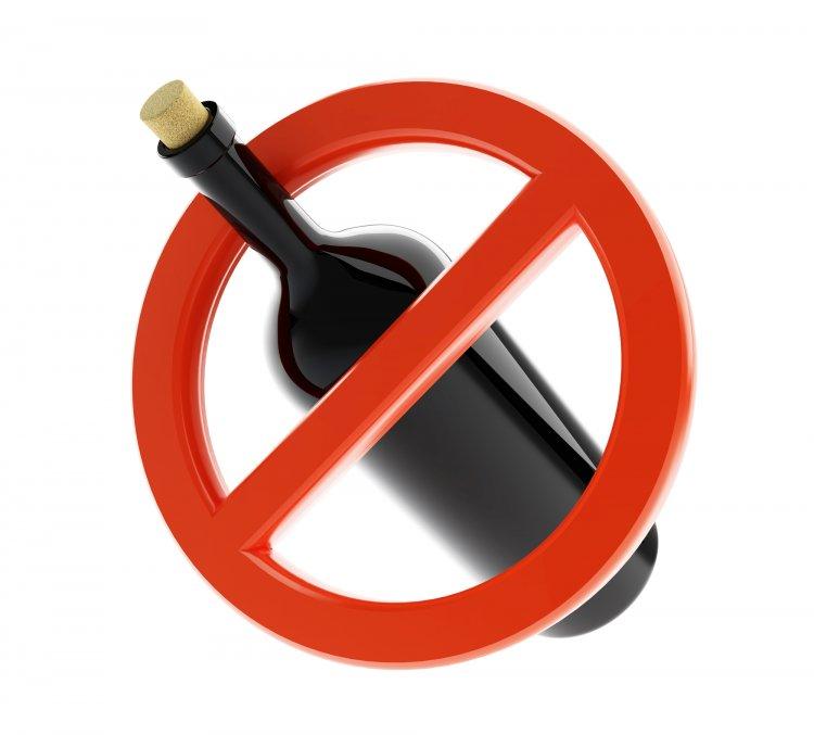 27 июня алкоголь в Башкирии продаваться не будет