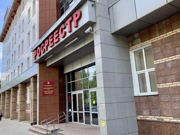 Управление Росреестра по  Республике Башкортостан перешло на систему ФГИС ЕГРН