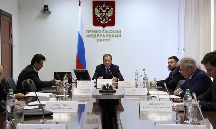 Предстоящие выборы, которые пройдут в Башкирии 13 сентября, обсудили на совещании у Приволжского полпреда