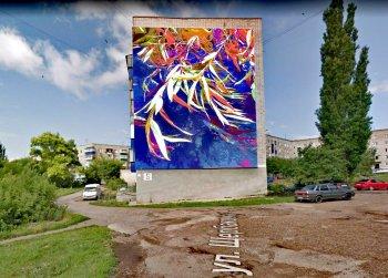 В Стерлитамаке четыре фасада дома разрисуют стрит-артом