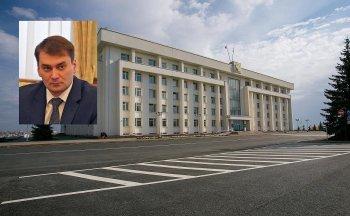 Алексей Гусев назначен министром торговли и услуг Башкирии