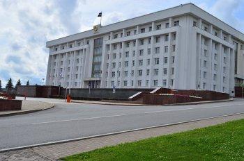 Власти Башкирии решили изменить конституцию республики