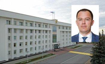 Министром строительства Башкирии назначен 43-летний Рамзиль Кучарбаев