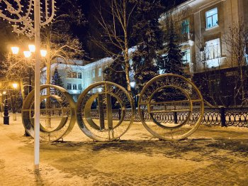 Нацпроекты в Уфе профинансировали на 3,9 млрд рублей