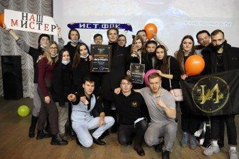 В Стерлитамакском филиале БашГУ завершился конкурс «Мистер СФ БашГУ»