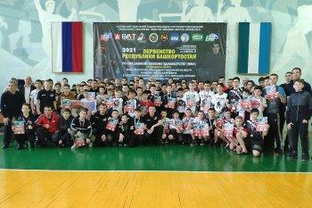 В Стерлитамаке состоялось Первенство Башкортостана по ММА