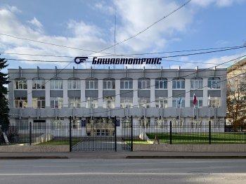 Многочисленные нарушения в ГУП «Башавтотранс» выявила Гострудинспекция Башкирии