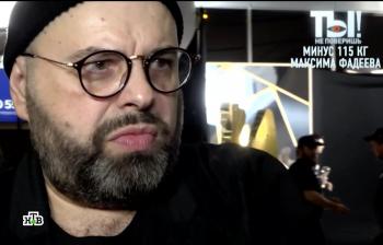 Продюсер Максим Фадеев объяснил свое экстремальное похудение на 115 кг