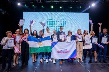 Сотрудничество СФ БашГУ и туроператора «Башгид» отмечено экспертами Всероссийского конкурса «Мастера гостеприимства»