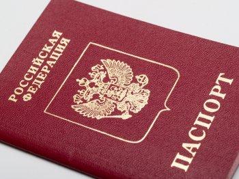 Требования к фотографиям на паспорт объяснили гражданам РФ в МВД