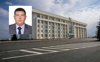 Председателем Госкомитета Башкирии по предпринимательству назначен 33-летний Нияз Фазылов