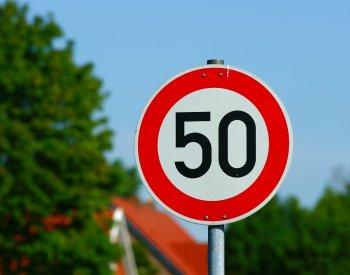 «Ъ»: Контроль над дорожными знаками в России вернет МВД
