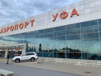 В аэропорту «Уфа» начал работу объединенный терминал внутренних воздушных линий