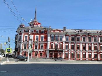 В историческом центре Уфы открылся медицинский центр за 1 млрд рублей