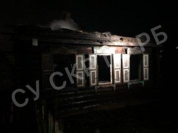 В Башкирии возбуждено уголовное дело по факту гибели в пожаре четверых человек