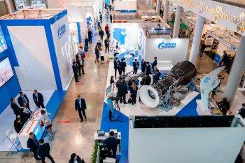Посетить выставку «Газ. Нефть. Технологии-2021» можно будет через онлайн-платформу