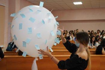 Студентам Стерлитамакского филиала БашГУ провели «краш-курс»