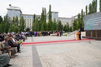 В Башкирии Радий Хабиров вручил 100 медалей из серебра заслуженным труженикам