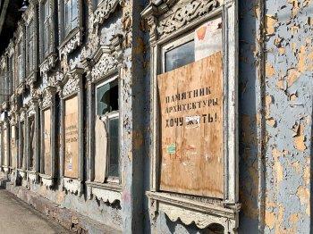 В историческом центре Уфы выставили на продажу три объекта культурного наследия за 20 млн рублей