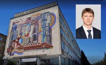 Исполняющим обязанности главы Академии наук в Башкирии назначен Камиль Рамазанов