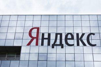 Компания «Яндекс» запустила новый сервис «Балабоба» для дописания текста на базе ИИ