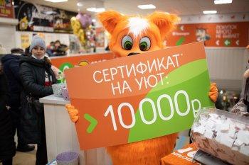 В честь праздничного открытия магазина «Галамарт» гостей ждут акции и подарки
