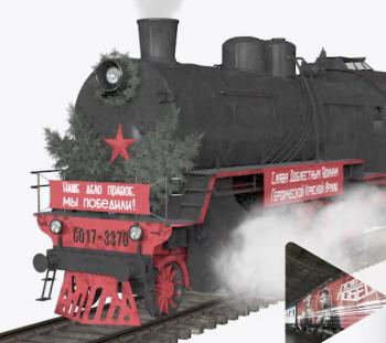 «Поезд Победы» прибудет в Башкортостан