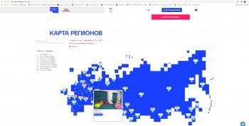 В IT-хабе СФ БашГУ пройдет хакатон Всероссийского конкурса «Цифровой прорыв»